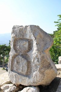 Glagolitic letter 'i' on island Krk, Croatia